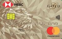 gold mastercard hsbc