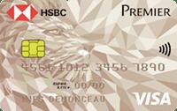 hsbc-visa-premier
